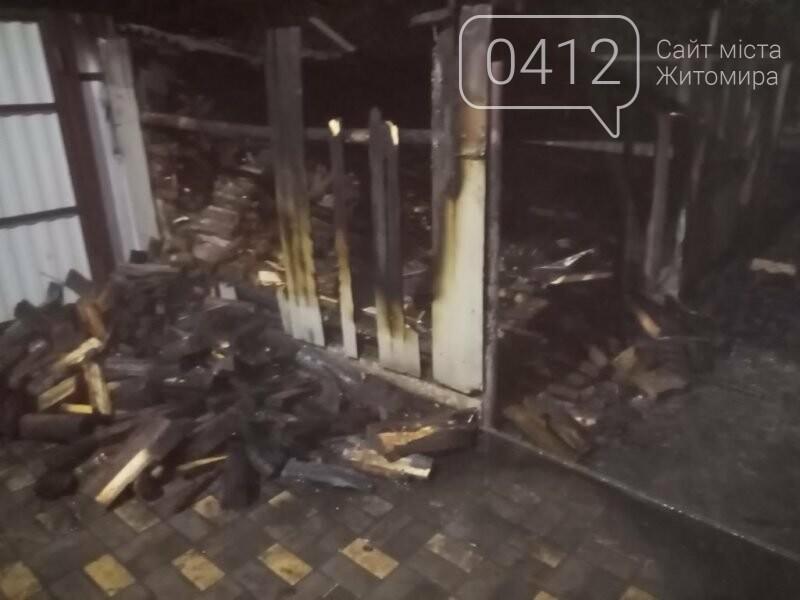 Упродовж доби рятувальники ліквідували дві пожежі в побуті на Житомирщині, фото-1