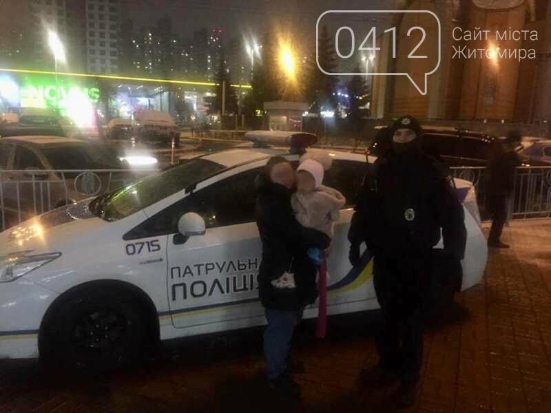 Як житомирська волонтерка та поліція мамі з дівчинкою, яким не було де жити, допомогла. ФОТО, фото-1