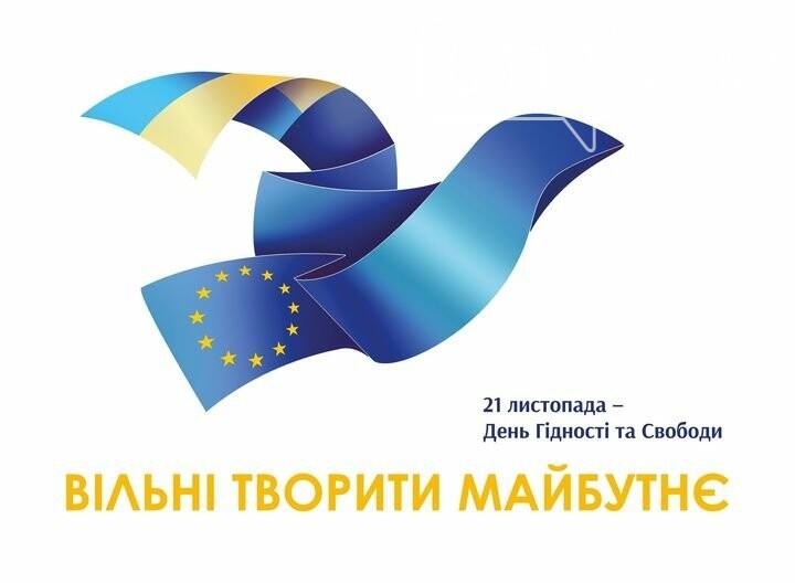 У Житомирі відзначать День Гідності та Свободи. ПЛАН ЗАХОДІВ, фото-1