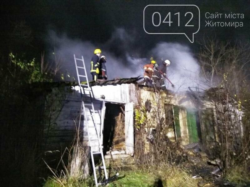 У Житомирському районі ліквідували пожежу у господарчій будівлі, фото-2