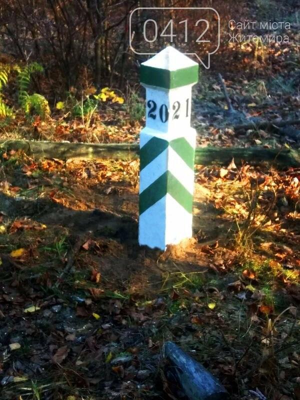 У Зарічанському лісгоспі оновили межові знаки. ФОТО, фото-2