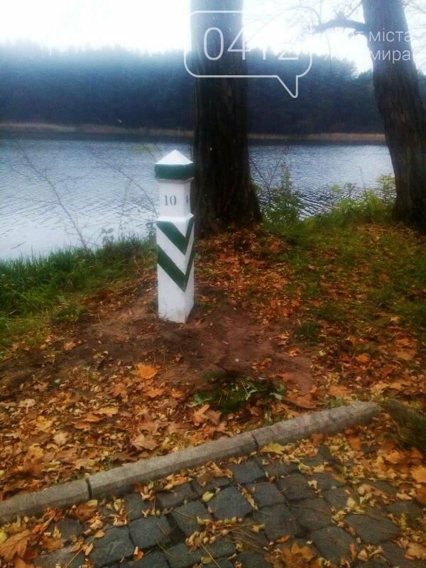 У Зарічанському лісгоспі оновили межові знаки. ФОТО, фото-3