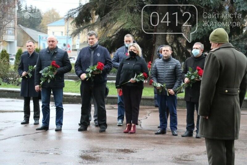Сьома річниця Дня Гідності та Свободи: житомиряни вшановують своїх Героїв. ФОТО, фото-3
