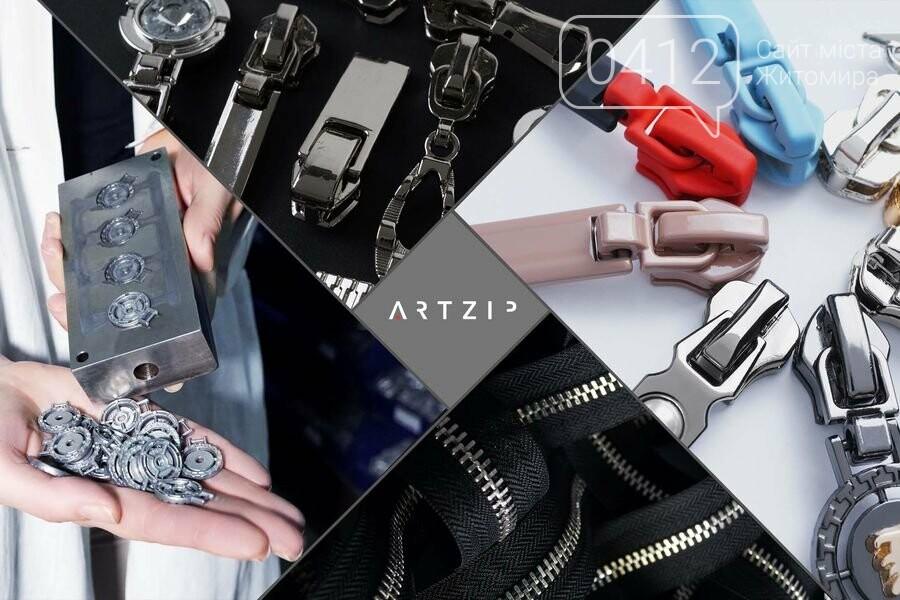 Застібка блискавка з логотипом від ARTZIP, фото-1