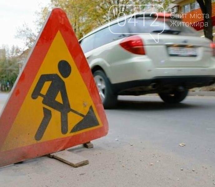 На Житомирщині проводяться роботи з ліквідації аварійних вибоїн, фото-2