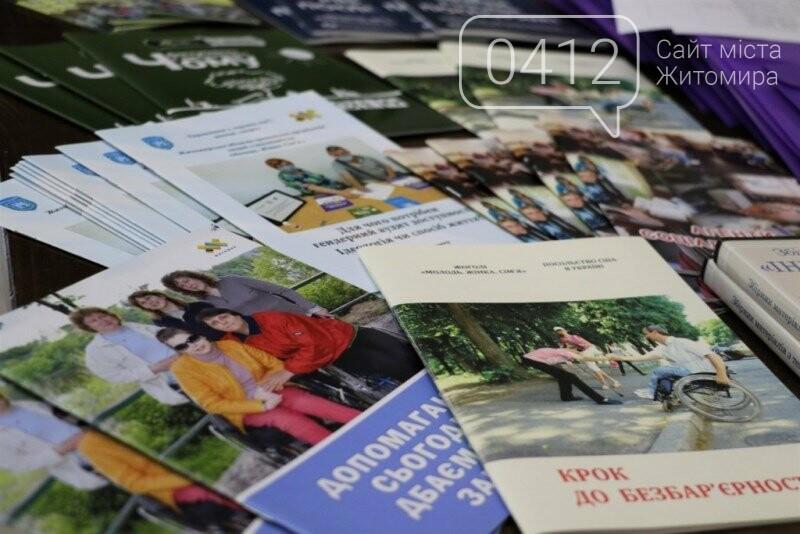У Житомирі відбувся психологічний тренінг для фахівців, що працюють з дітьми з інвалідністю, фото-3