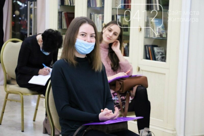 У Житомирі відбувся психологічний тренінг для фахівців, що працюють з дітьми з інвалідністю, фото-5