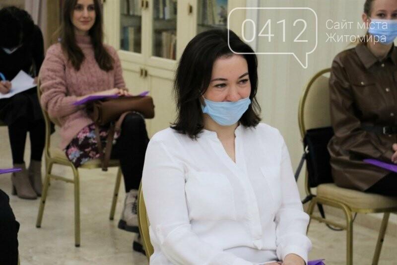 У Житомирі відбувся психологічний тренінг для фахівців, що працюють з дітьми з інвалідністю, фото-6