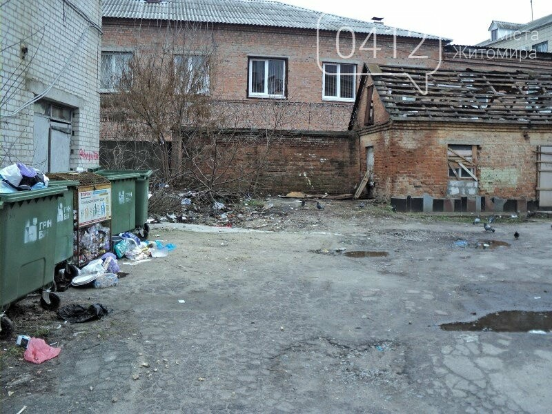 По інший бік ошатності Житомира: деякі локації міста без прикрас. ФОТО, фото-11
