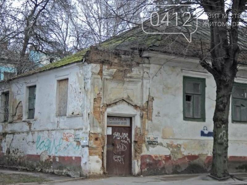 По інший бік ошатності Житомира: деякі локації міста без прикрас. ФОТО, фото-1