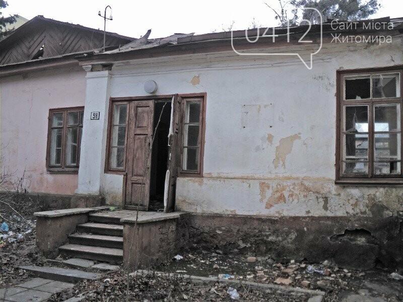 По інший бік ошатності Житомира: деякі локації міста без прикрас. ФОТО, фото-2