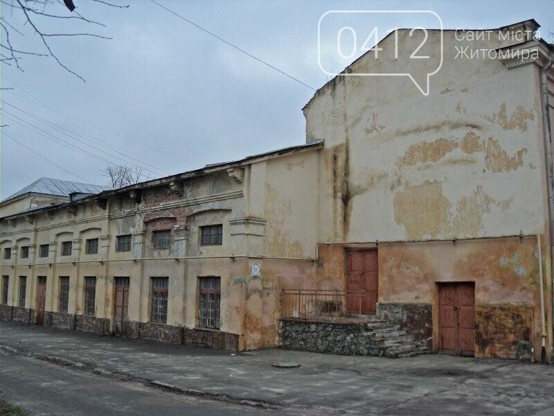 По інший бік ошатності Житомира: деякі локації міста без прикрас. ФОТО, фото-3