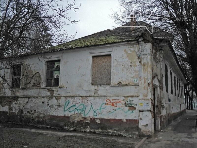 По інший бік ошатності Житомира: деякі локації міста без прикрас. ФОТО, фото-7