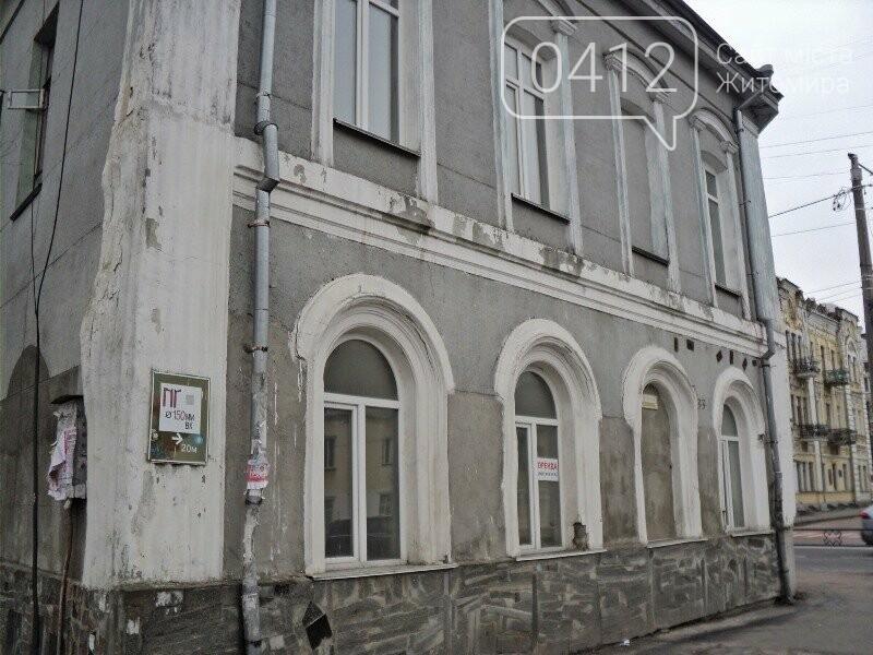 По інший бік ошатності Житомира: деякі локації міста без прикрас. ФОТО, фото-9
