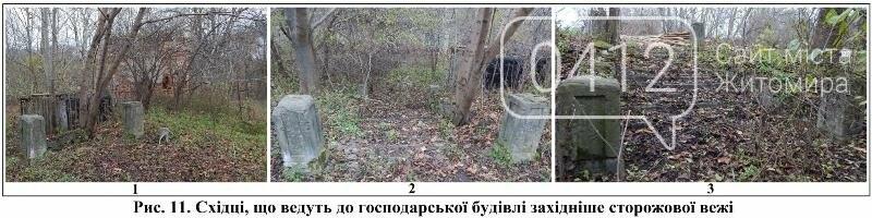 Стежками рідного краю: Івниця–Ліщин, фото-11