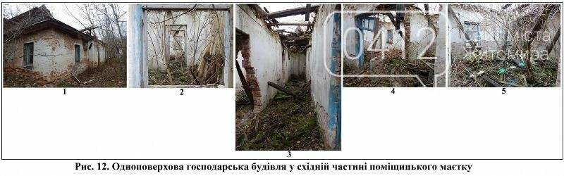 Стежками рідного краю: Івниця–Ліщин, фото-12