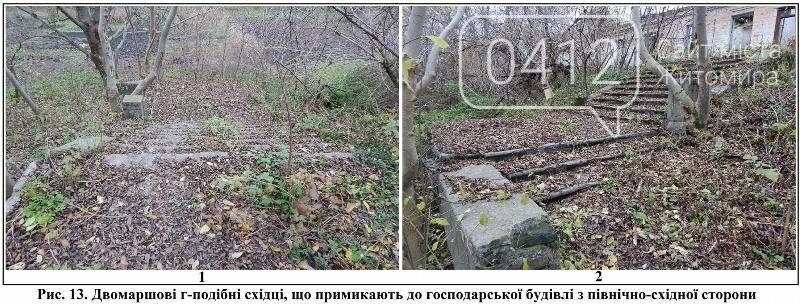 Стежками рідного краю: Івниця–Ліщин, фото-13