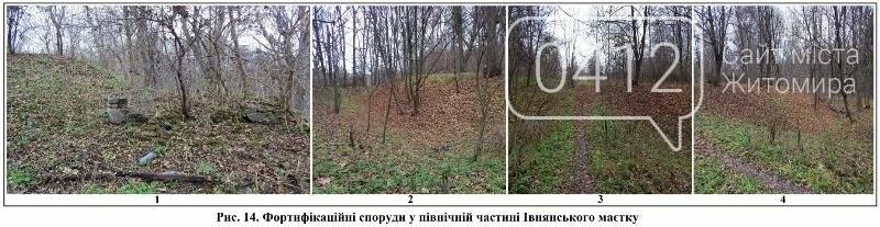 Стежками рідного краю: Івниця–Ліщин, фото-15