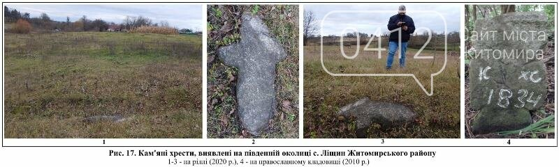 Стежками рідного краю: Івниця–Ліщин, фото-17