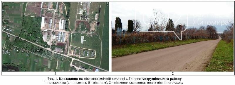 Стежками рідного краю: Івниця–Ліщин, фото-1