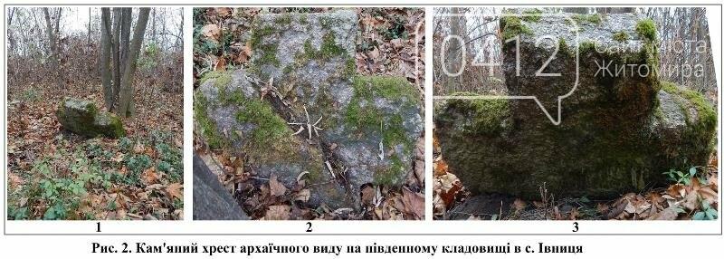 Стежками рідного краю: Івниця–Ліщин, фото-2