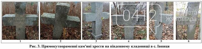 Стежками рідного краю: Івниця–Ліщин, фото-3