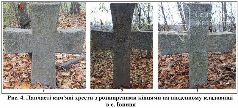 Стежками рідного краю: Івниця–Ліщин, фото-4