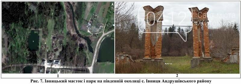 Стежками рідного краю: Івниця–Ліщин, фото-7