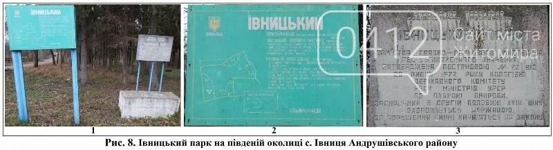 Стежками рідного краю: Івниця–Ліщин, фото-8