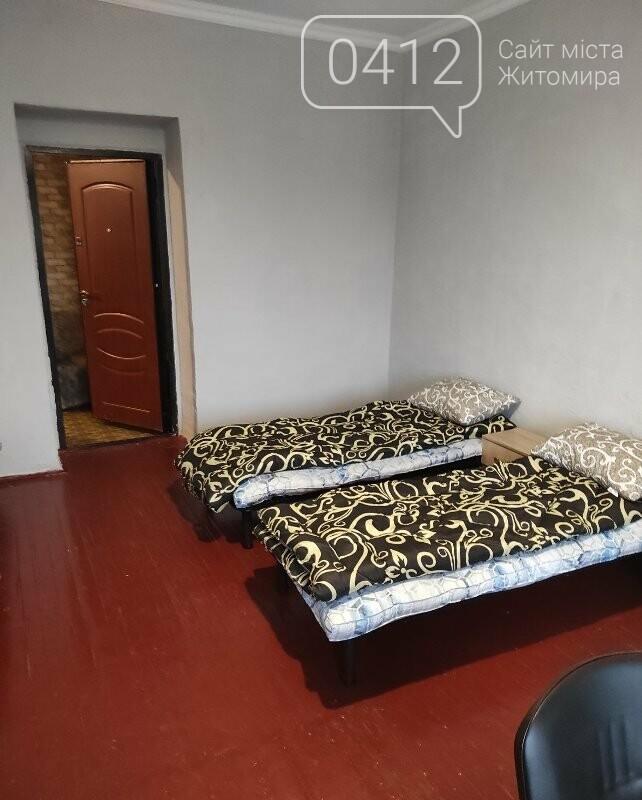 У Житомирі майже пів сотні людей перебуває в закладі соціального захисту, фото-4