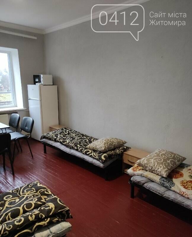 У Житомирі майже пів сотні людей перебуває в закладі соціального захисту, фото-5