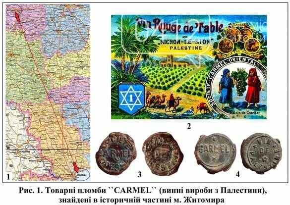 Хмільний напій з Палестини, або розвиток торгівлі у Житомирі в минулому столітті, фото-1