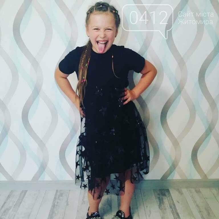 10-річна дизайнерка з Житомира шиє одяг, м'які іграшки, проводить благодійні розіграші-аукціони!, фото-1
