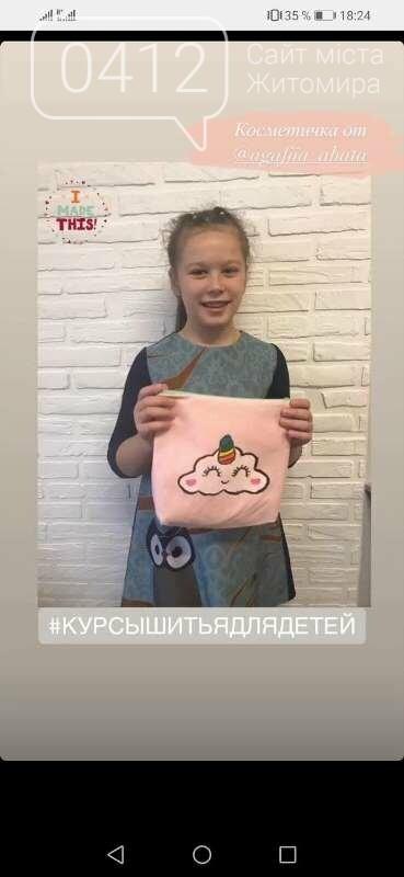 10-річна дизайнерка з Житомира шиє одяг, м'які іграшки, проводить благодійні розіграші-аукціони!, фото-6