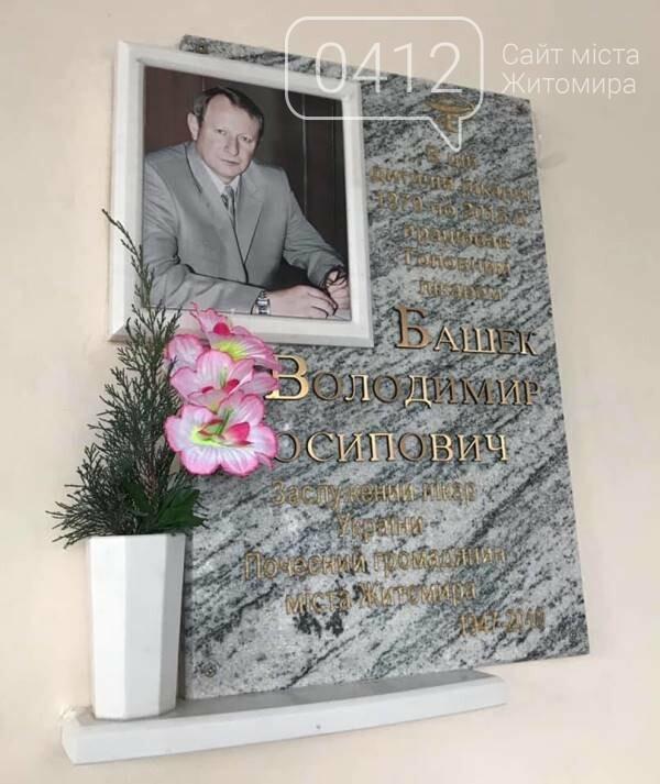 У Житомирі відкрили меморіальну дошку Володимиру Башеку. ФОТО. ВІДЕО, фото-1