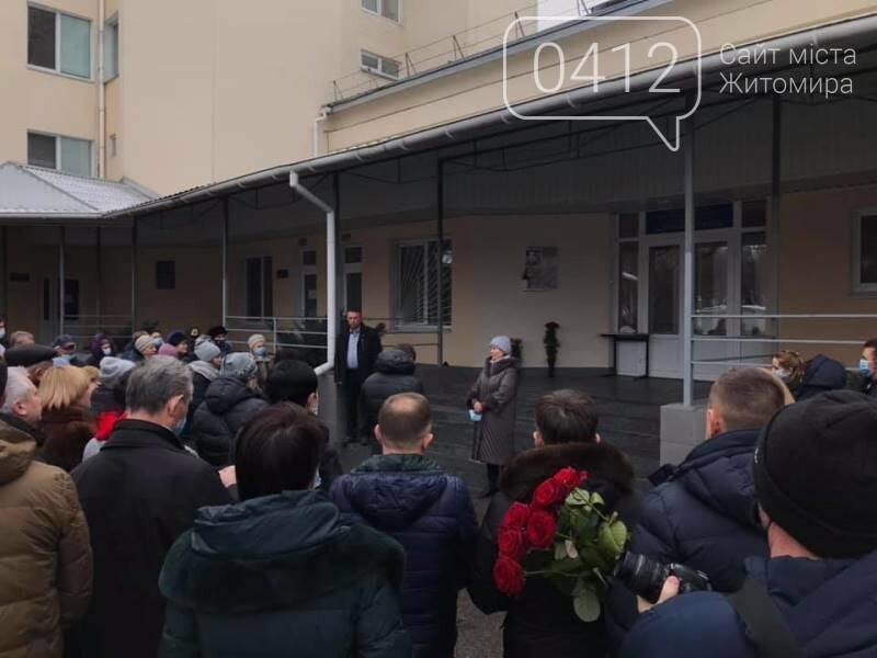У Житомирі відкрили меморіальну дошку Володимиру Башеку. ФОТО. ВІДЕО, фото-2