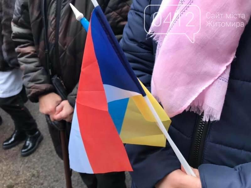 У Житомирі відкрили меморіальну дошку Володимиру Башеку. ФОТО. ВІДЕО, фото-3