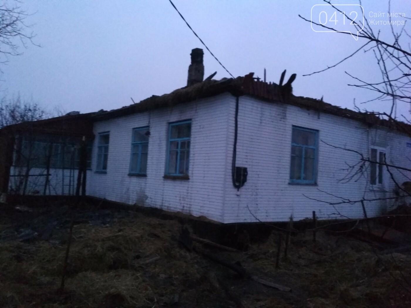 Рятувальники Житомирщини ліквідували три пожежі, фото-1