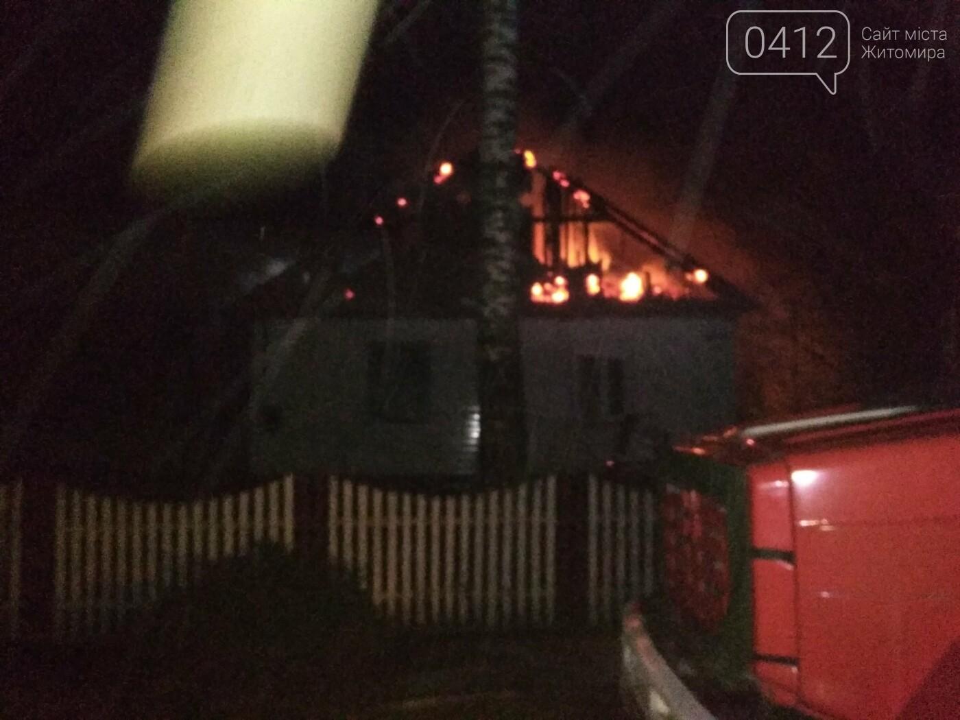 Рятувальники Житомирщини ліквідували три пожежі, фото-2