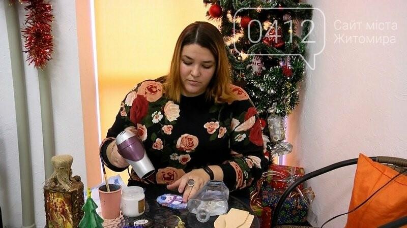 Житомирянка перетворює звичайні речі на святкові подарунки. ВІДЕО, фото-1