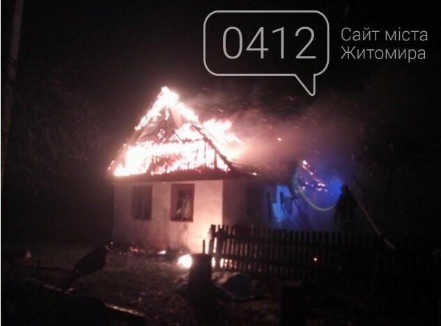 На Житомирщині вогнеборці ліквідували два загоряння господарчих будівель, фото-1