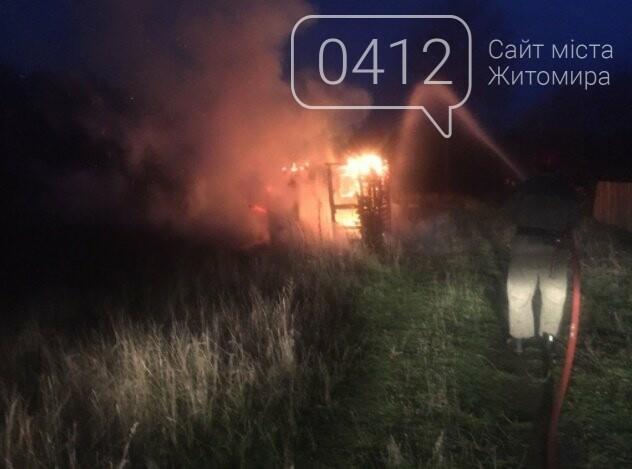 На Житомирщині вогнеборці ліквідували два загоряння господарчих будівель, фото-2