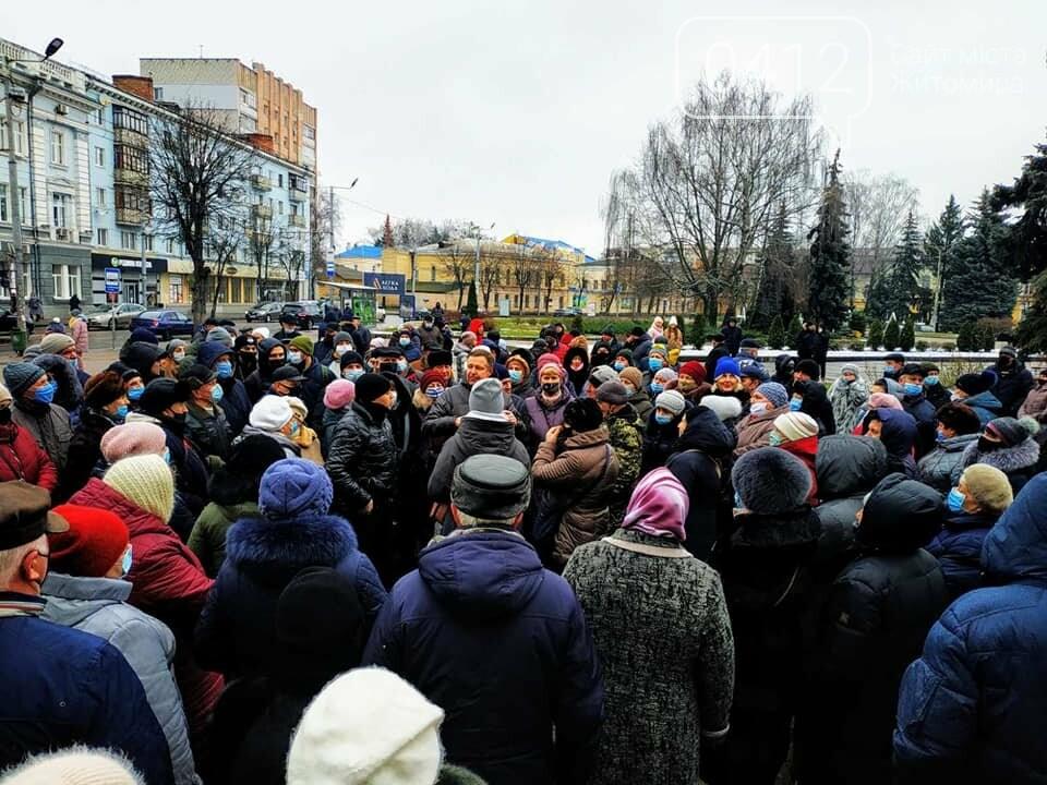 У Житомирі люди мітингували проти здорожчання енергоносіїв. ФОТО. ВІДЕО, фото-2