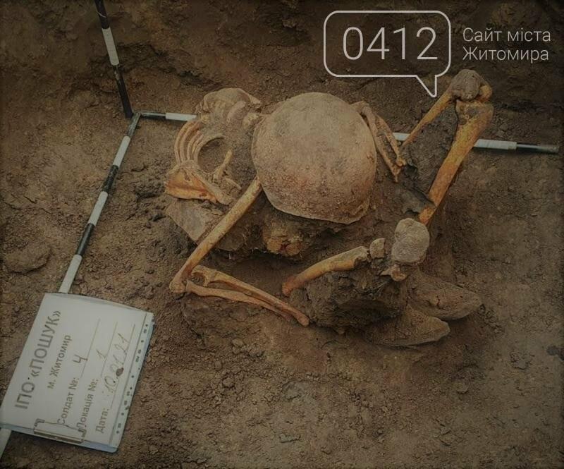 На Бердичівщині виявили останки воїна РСЧА, який загинув у липні 1941 року. ФОТО, фото-2