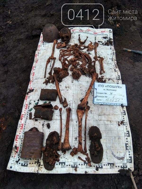 На Бердичівщині виявили останки воїна РСЧА, який загинув у липні 1941 року. ФОТО, фото-9