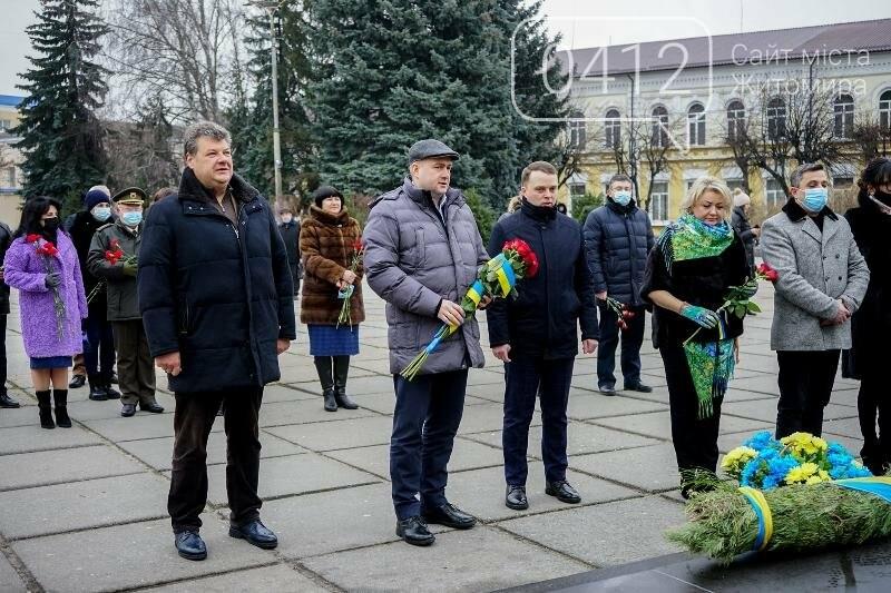 У Житомирі вшанувати пам'ять видатного академіка у 114 річницю з дня його народження. ФОТО, фото-3