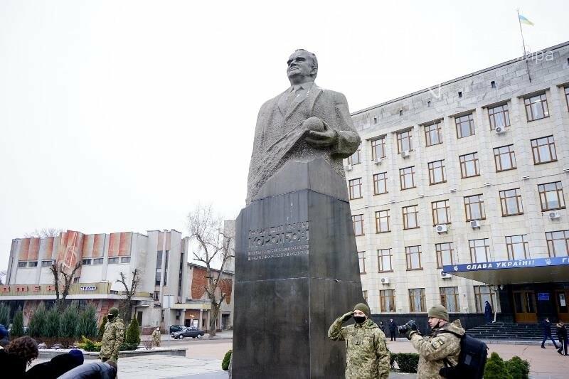 У Житомирі вшанувати пам'ять видатного академіка у 114 річницю з дня його народження. ФОТО, фото-4