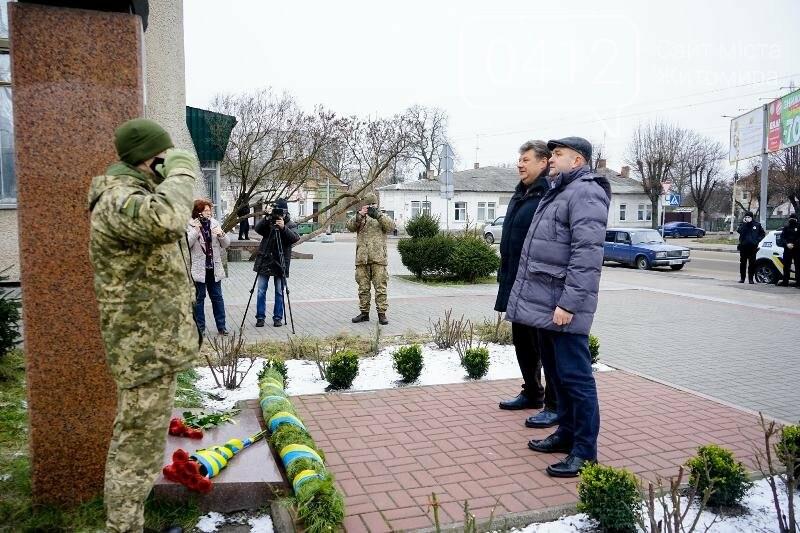 У Житомирі вшанувати пам'ять видатного академіка у 114 річницю з дня його народження. ФОТО, фото-8