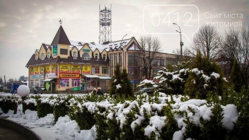 Могутність та краса: засніжені краєвиди мальовничого Новограда-Волинського. ФОТО, фото-1