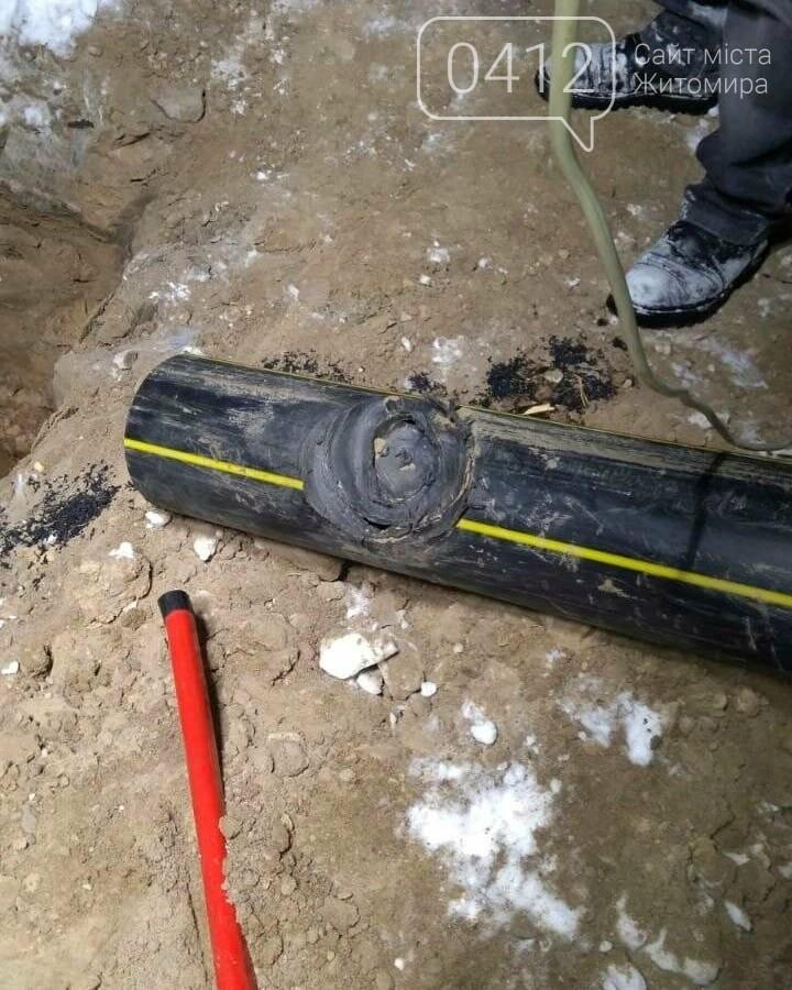 У Житомирському районі населення в семи селах лишилося без газу, фото-3